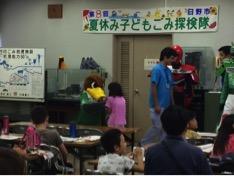 20150813hino_03.jpg
