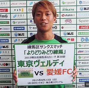 20150823sugimoto_panel.jpg