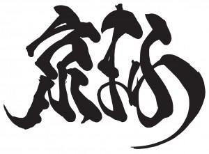 20150919kyomafu_logo.jpg