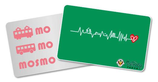 2015ic_card.jpg