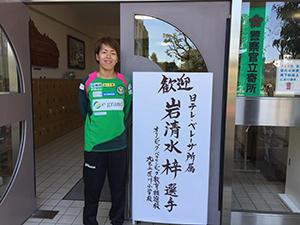 20151009arakawa_01.jpg