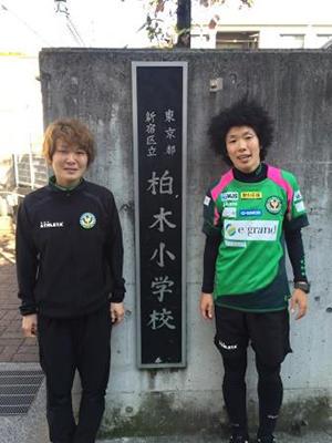 20151013shinjuku_01.jpg