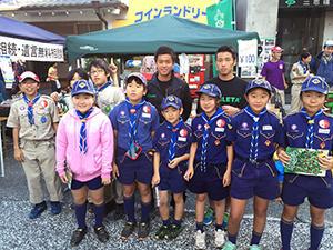 20151018hachioji.jpg
