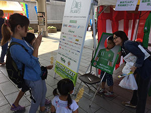 20151024inagi_04.jpg