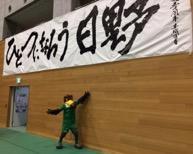 20151115hino_01.jpg