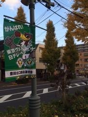 20151130hino_03.jpg