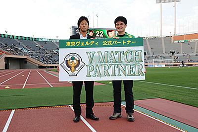 20120613vmatch_02.jpg