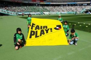 fairplayflag.jpg