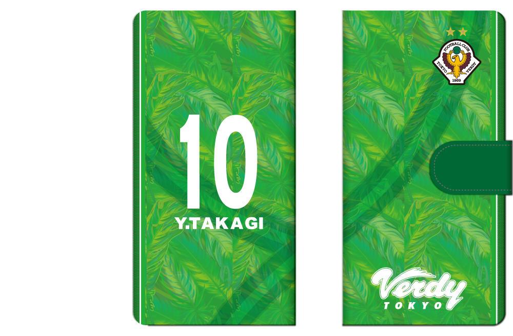 10ytakagi3251.jpg