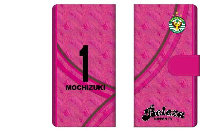 1mochi0325.jpg