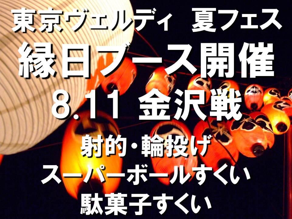 2016ennichi.jpg