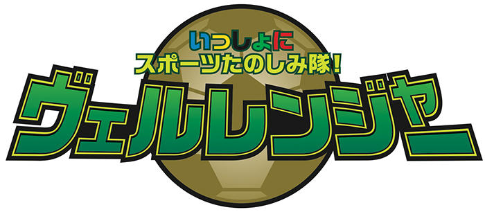 verranger_logo.jpg