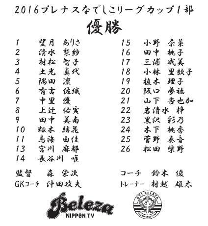 20160910be_goods (2).jpg