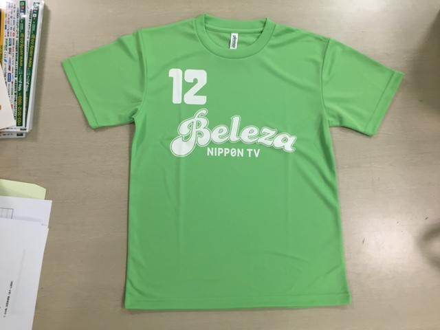 beleza_beginner (1).JPG