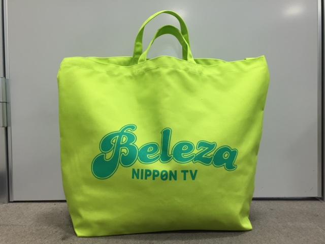 beleza_beginner (3).JPG