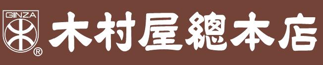 kimuraya_logo.png