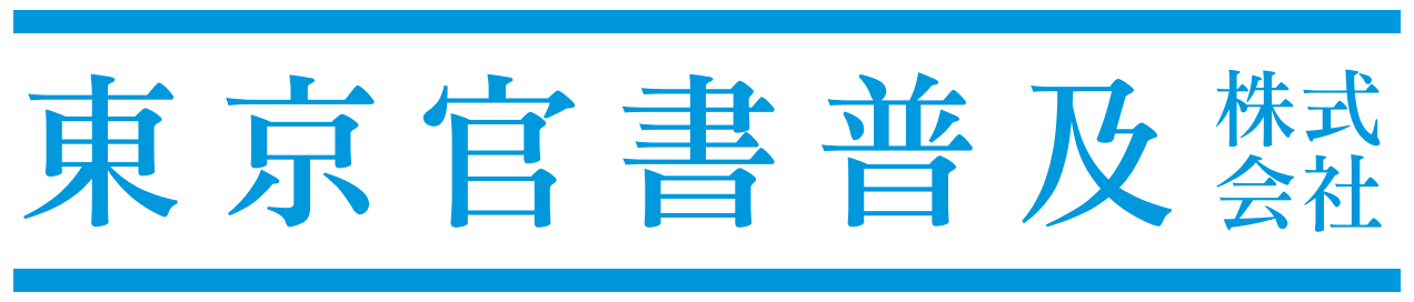 tokyokansho.png
