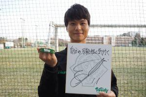 20170305bandel_nakano_s.jpg