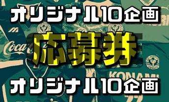 20170517kikaku (1).JPG