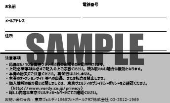 20170517kikaku (2).JPG