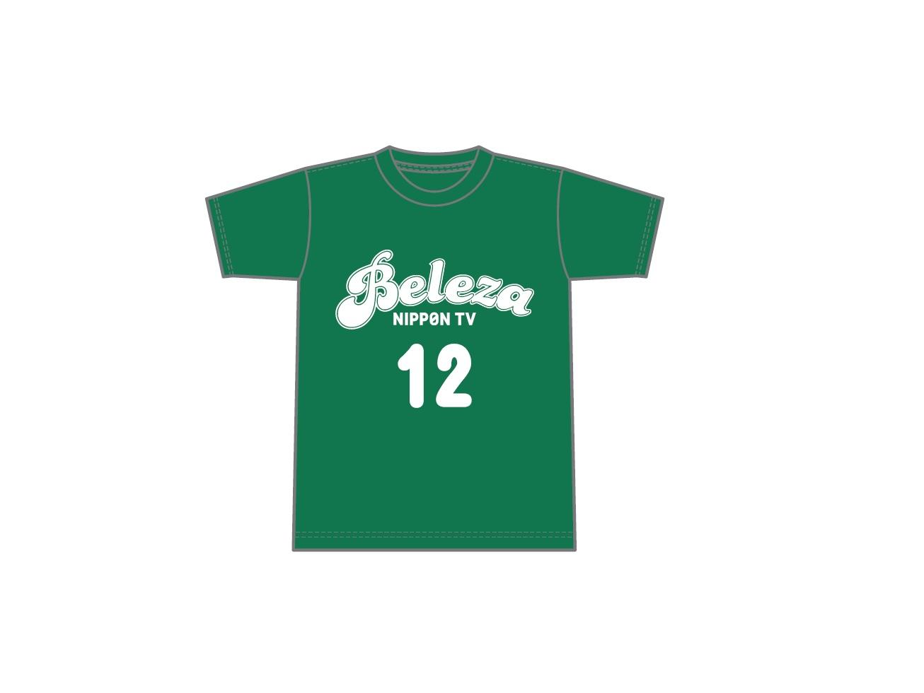 2017_be_ticket_tshirts.jpg