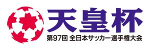 97ec_logo.png
