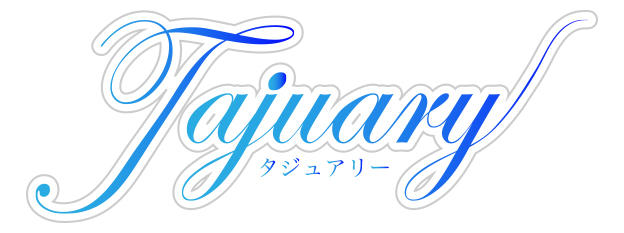 2017tajuary_logo.jpg