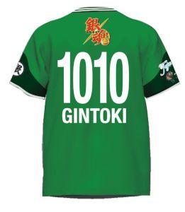 1010gintoki02_s.jpg