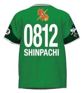 0812shinpachi02_s.jpg