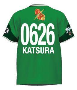 0626katsura02_s.jpg