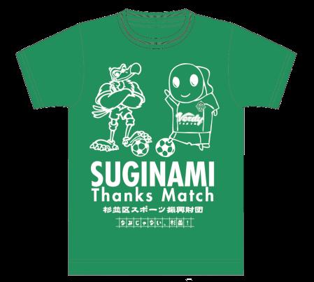 20170709suginami (1).png