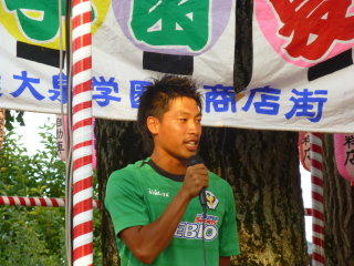 20120728oizumi_02.jpg
