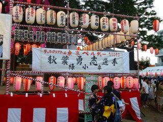 20120728oizumi_06.jpg