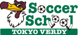 Soccer_Schol_logo.jpg