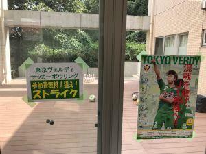 20170910_hachioji (2).jpg