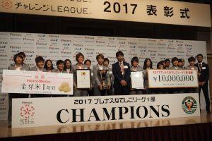 20171009nadeshikoleague (8)_s.jpg