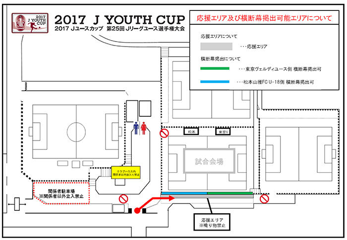 20171014JYC.jpg