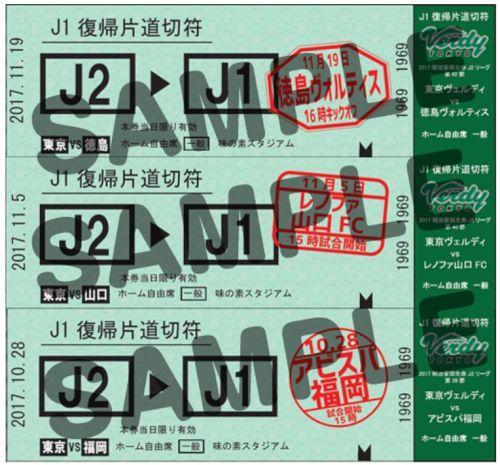201810katamichi_re (1).jpg