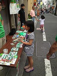 20120520setagaya_03.JPG