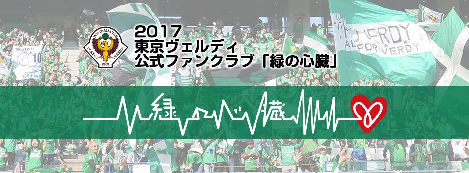 TOP2017fc2.jpg