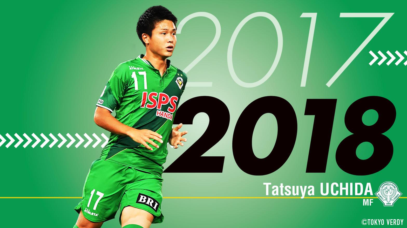 2017uchida_t_koushin.jpg