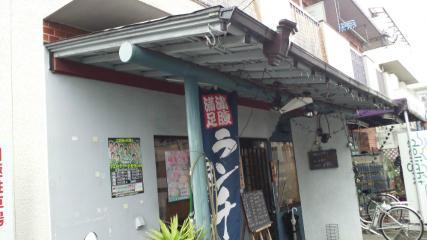 20120229mogusaen_02.jpg