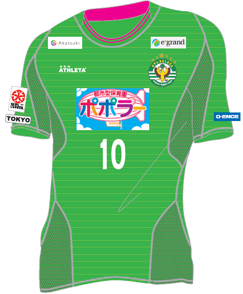 2018uni_be (1).png