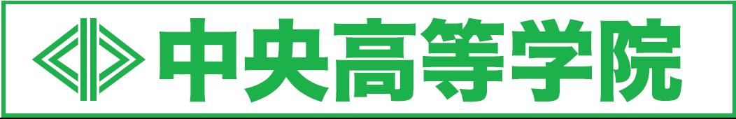 chuokoto_logo.png