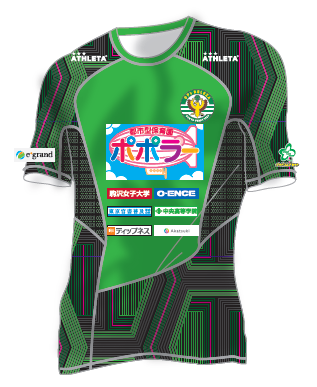 2018uni_be (2).png