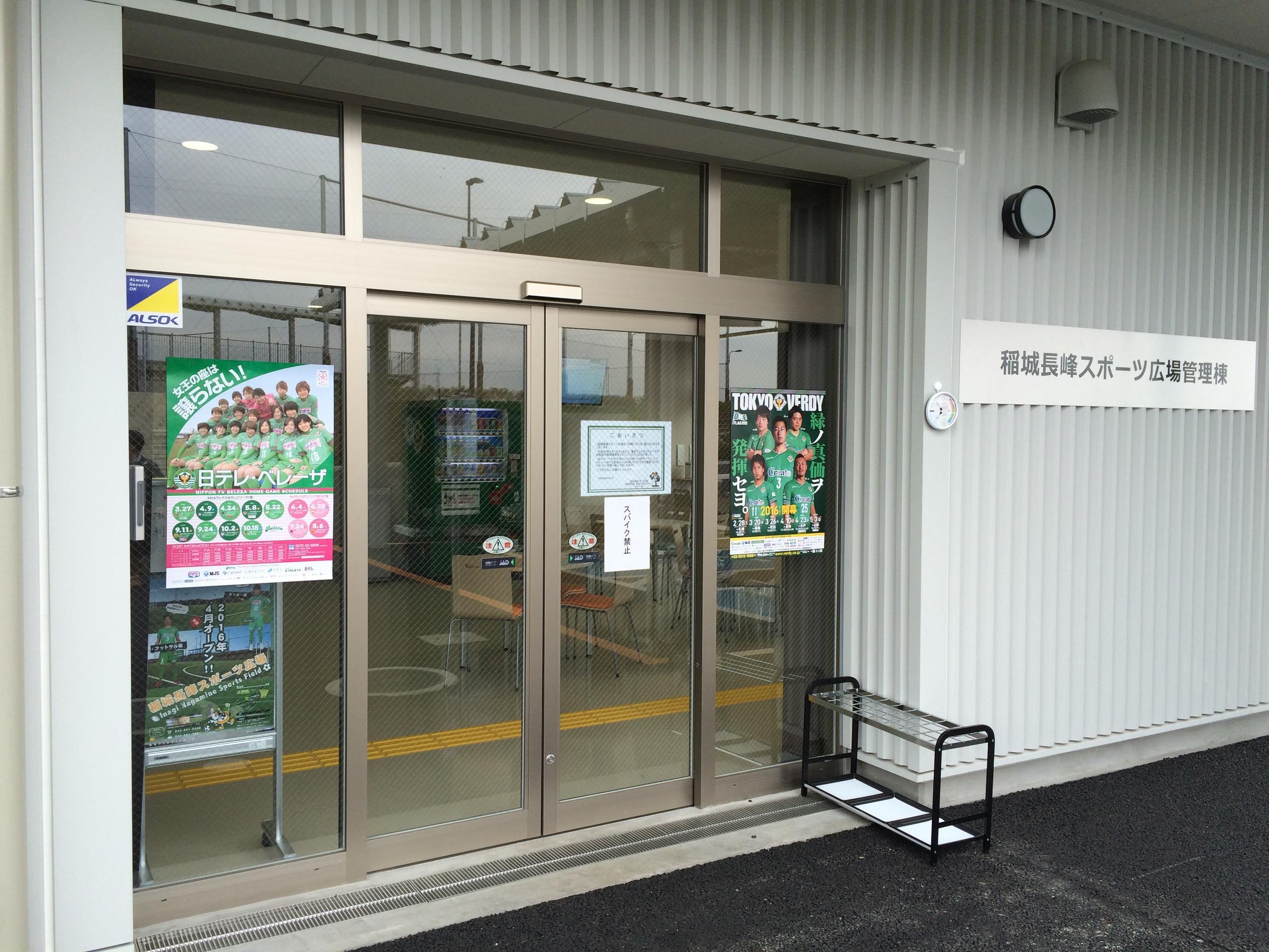 20160401inagi