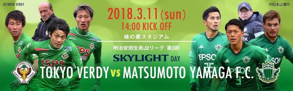 matsumotoyamaga_topbanner_s.jpg
