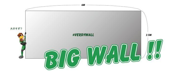 bigwall20180502_s.jpg