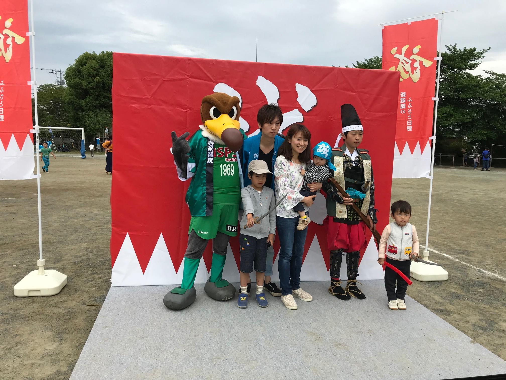 shinsengumi4.jpg
