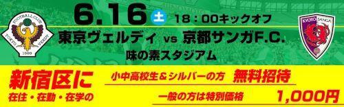 20180616shinjuku (2).jpg